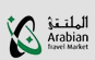 arabian travel mart
